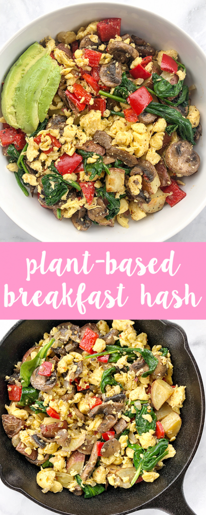 Plant-Based Breakfast Hash is hearty and savory, perfect for Easter Brunch at home! Ready in about 30 minutes, with less than 10 ingredients